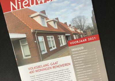 Nieuwsbrieven voor Gemeente Helmond